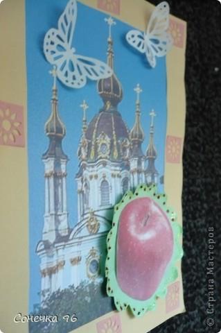 Яблочный спас Дебют фото 4