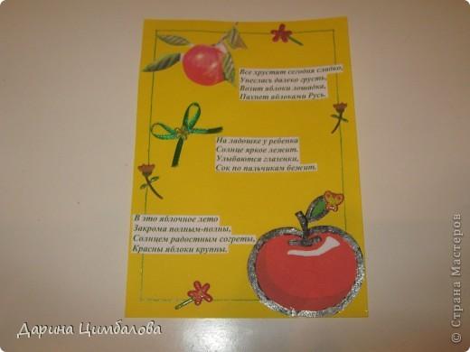 Моя открыточка