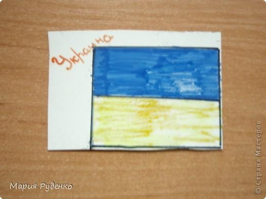 Флаги всех моих любимых стран. Обмен делаю только по Украине! фото 5