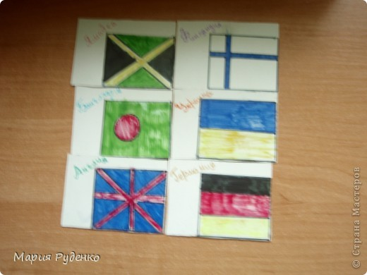 Флаги всех моих любимых стран. Обмен делаю только по Украине! фото 1