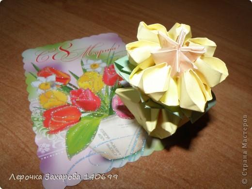 вот такой цветочек я сделала маме фото 2
