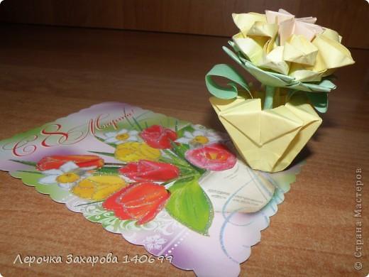 вот такой цветочек я сделала маме фото 1