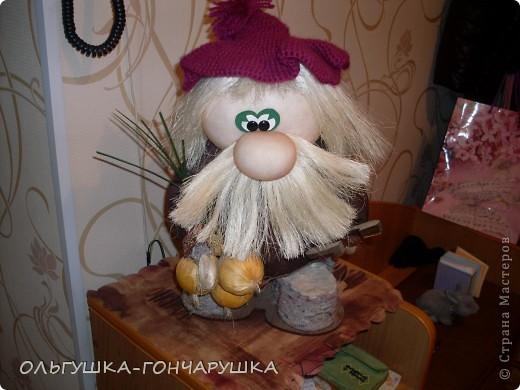 Домовёнок Иван фото 1