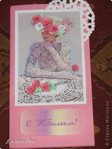 Чудная открытка. Спасибо за идею: Серова Татьяна г.Иваново http://stranamasterov.ru/node/170115?c=favorite_311 фото 1
