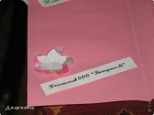 Чудная открытка. Спасибо за идею: Серова Татьяна г.Иваново http://stranamasterov.ru/node/170115?c=favorite_311 фото 4