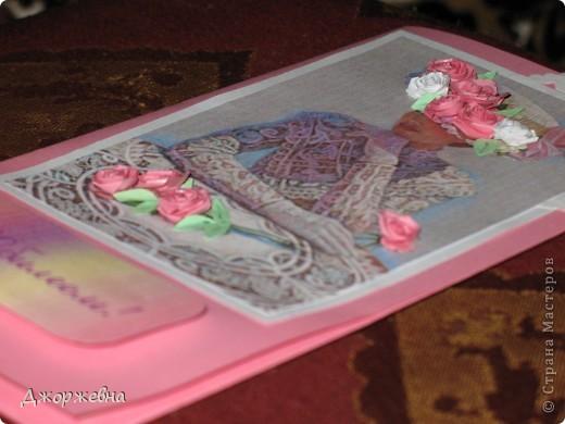 Чудная открытка. Спасибо за идею: Серова Татьяна г.Иваново http://stranamasterov.ru/node/170115?c=favorite_311 фото 2