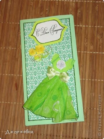 Чудная открытка. Спасибо за идею: Серова Татьяна г.Иваново http://stranamasterov.ru/node/170115?c=favorite_311 фото 5