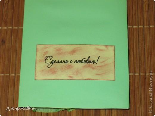 Чудная открытка. Спасибо за идею: Серова Татьяна г.Иваново http://stranamasterov.ru/node/170115?c=favorite_311 фото 10