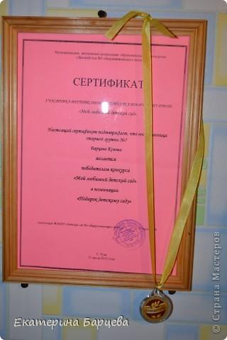 Эту работу, витраж, она делала для садика на конкурс и выиграла.... )))))) фото 2