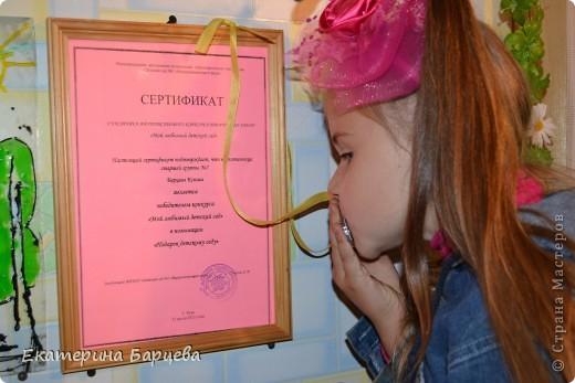 Эту работу, витраж, она делала для садика на конкурс и выиграла.... )))))) фото 3