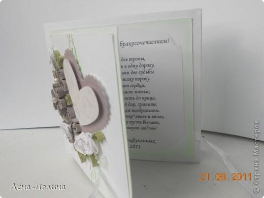 Впереди сентябрь и у нас сразу две свадьбы, но очень далеко территориально. Коробочка поедет в Башкирию, а открытка в Новосибирскую область. Решила опробывать скрапбукинг, результат понравился, а процесс еще больше.  фото 4
