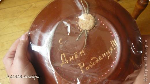 Эту тарелочку я сделала в подарок на день рождения своей маме. фото 8