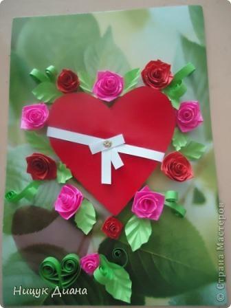 Эта открытка больше подойдёт ко Дню Влюблённых. фото 1