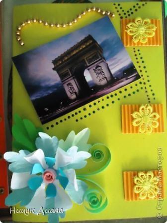 Эта открытка больше подойдёт ко Дню Влюблённых. фото 9