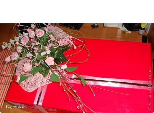 Упаковка подарка фото 1