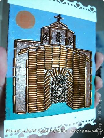 Подробнее о грузинских церквях я уже говорила здесь http://stranamasterov.ru/node/227765, там же найдете ссылку на сайт с множеством их фото. У этой работы рамочки пока еще нет,поэтому временно украсила бумажными фигурными полосочками.  фото 1