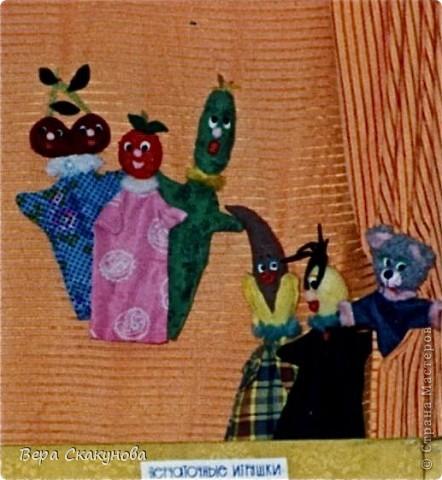 Кукольный театр фото 2