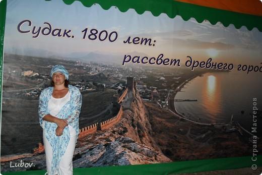 Отдых в Крыму. фото 26