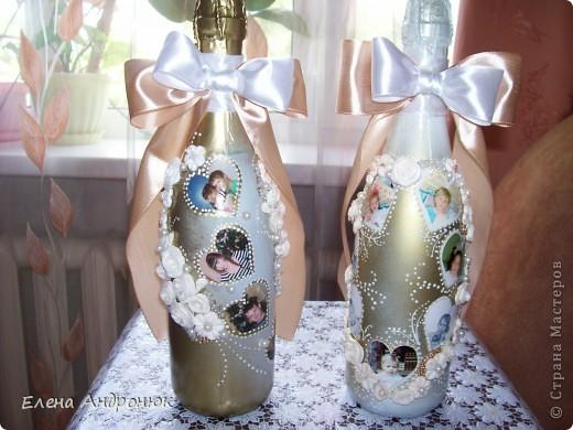 Сюрприз для молодых, декор бутылок фотографиями.