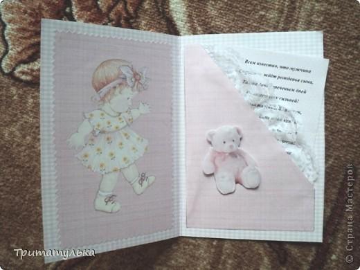 Вот такую открытку я подарила своей подруге, у которой родилась замечательная дочка) фото 2