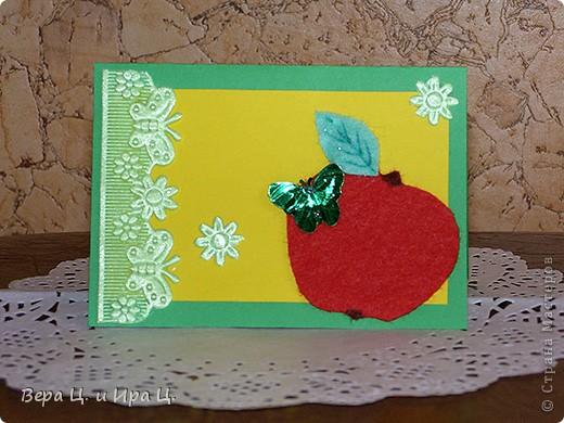 Открытка Яблочный Спас (попытка №2)