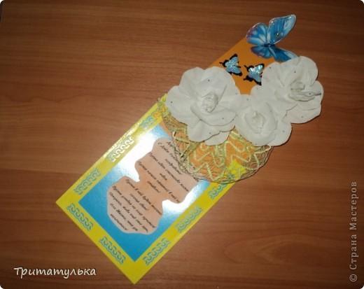 вот такая открыточка получилась на день рождение моей тетушки) фото 2