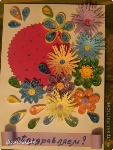 Это моя первая открытка. фото 3
