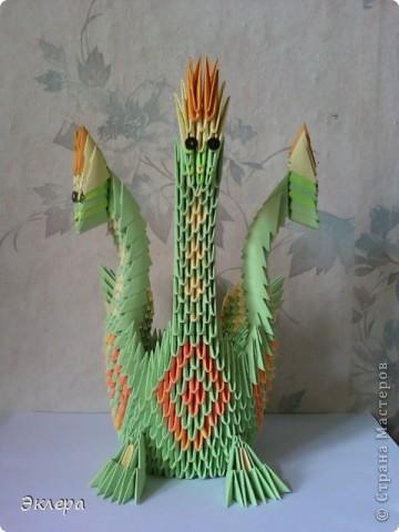 Мой любимый Змей-Горыныч