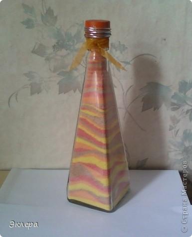 Бутылка-насыпушка