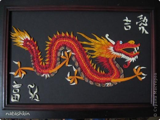 Доброго времени  суток, дорогие мастера и мастерицы СМ! Сегодня  я представляю  на  ваш суд своего китайского огненного дракона. Работала я над  ним  пять вечеров. Умаялась, устала, но дракон  нравится всем моим родным, а значит оно  того стоит. фото 1