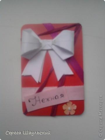 """Вот, наконец-то доделал свою первую серию АТС под названием """"Самая..."""", состоящую из 6 карточек. А какая это """"самая"""", написано на самих карточках: фото 6"""