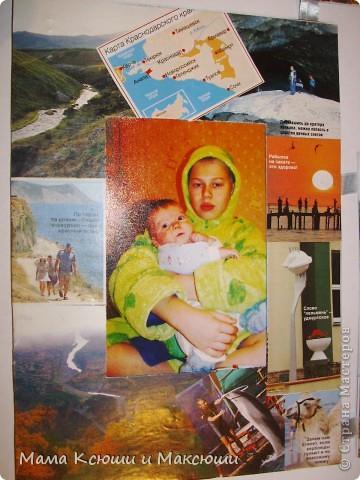 """""""Что для меня Родина?""""- тема проекта, который задали моему сыну Максиму в школе. Родина - это не только страна, в которой мы живем, но и семья. Мы решили сделать фоторамочки в технике коллаж. Пример изготовления рамочки http://stranamasterov.ru/node/146987  фото 2"""