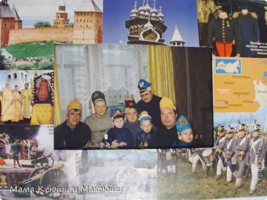 """""""Что для меня Родина?""""- тема проекта, который задали моему сыну Максиму в школе. Родина - это не только страна, в которой мы живем, но и семья. Мы решили сделать фоторамочки в технике коллаж. Пример изготовления рамочки http://stranamasterov.ru/node/146987  фото 5"""