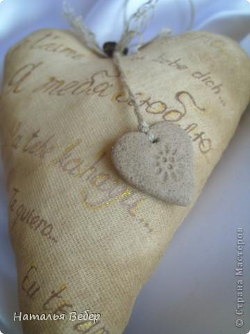 Текстильные ароматические сердца,а-ля в чердачном стиле. Сшиты из бязи,наполнение синтепух,пропитаны смесью кофе+корица+ваниль.Длина около 20см и около 10см. фото 8