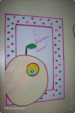 Открыточка! Яблочко с червячком фото 1