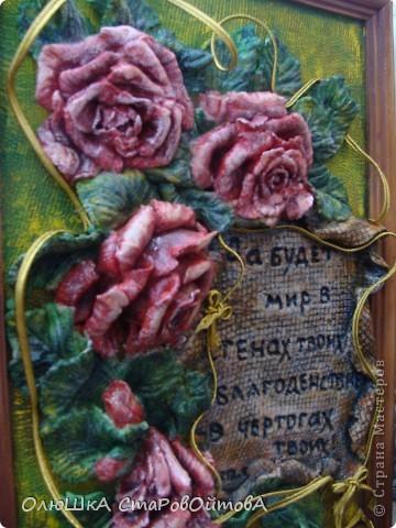 Розы были сделаны уже давно и вот только сейчас оформила их (летом ну никак не хватает времени). Это были самые первые мои розы -первая попытка их лепить. фото 3
