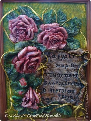 Розы были сделаны уже давно и вот только сейчас оформила их (летом ну никак не хватает времени). Это были самые первые мои розы -первая попытка их лепить. фото 2