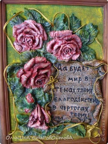 Розы были сделаны уже давно и вот только сейчас оформила их (летом ну никак не хватает времени). Это были самые первые мои розы -первая попытка их лепить. фото 1