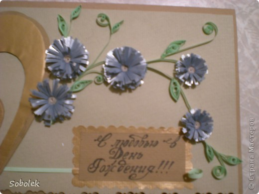 вот такая у меня получилась моя первая открытка!))и мне кажется совсем не плохо!)) фото 3
