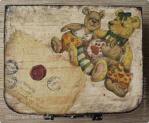 Изначально был в этом чемоданчике подарок сына-кофейный набор на две персоны.Чашки давно выставлены на полку,а в самом чемоданчике хранились разные нужные мне вещицы. фото 1