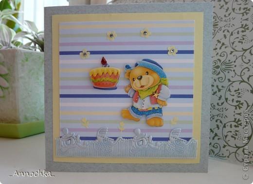 Приветствую всех! Эта открытка создавалась для маленького мальчика в его первый праздник - День рождения! Вот такой сладкий подарочек!