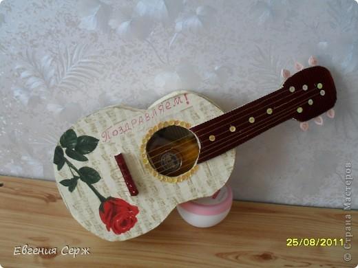 музыкальный подарок для деверя он хорошо играет и любит гитару фото 1