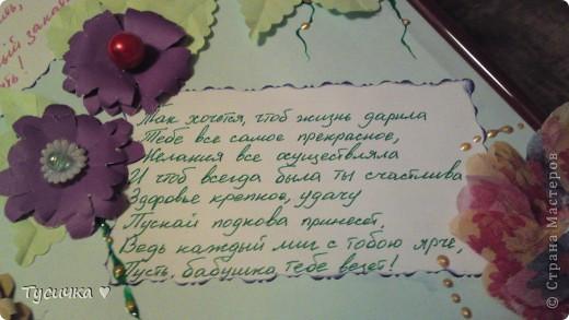 Вот такой торт получился на 75-летие  моей бабушки. фото 6