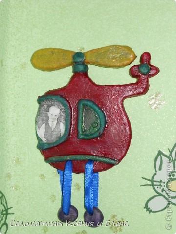 Раскрасила гаушью, за штурвалом именниник. фото 1
