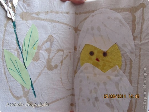 пасхальная открытка(салфетки,ткань,бусинки фото 1