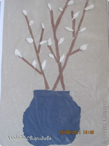 пасхальная открытка(салфетки,ткань,бусинки фото 5