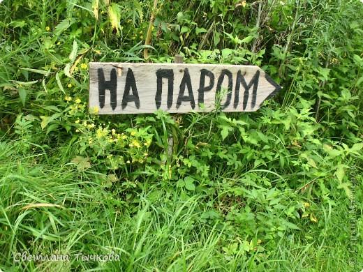 """Гордость Владивостока-фрегат """"""""Паллада""""""""стоит """"""""на приколе""""""""в ожидании очередного кругосветного путешествия.А мы отправляемся на остров Русский.На пароме""""""""Уссурийский залив"""""""". фото 2"""