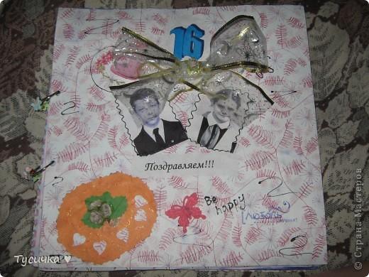 Наконец-то дошли руки до выставления работ))) Подарила я альбомчик, спасибо большое всем за советы)) фото 1