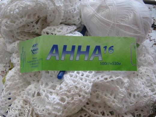 Вот связался за 1,5 месяца шарф по заказу мамы,  торопилась к первому сентября. Ширина  35 см на 1,90.  фото 6