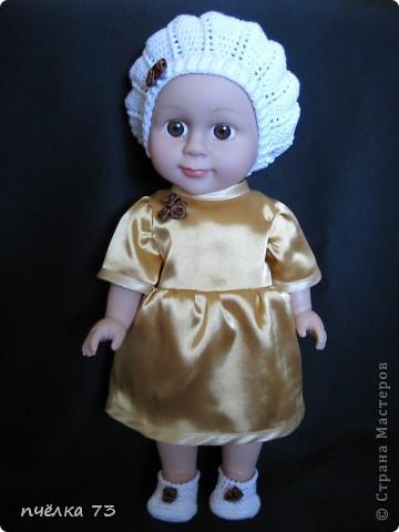 Иногда в детском садике просят обновить гардероб куклам и пупсам. Я не отказываю, так как хочу набраться опыта в вязании и шитье. фото 1